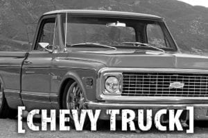 TRUMOD AC SYSTEM BANNER CAR PICS CHEVY TRUCK 1